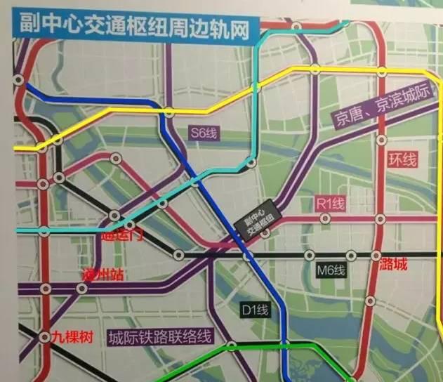 在副中心内途经宋庄,副中心交通枢纽,运乔附近,施园等地.