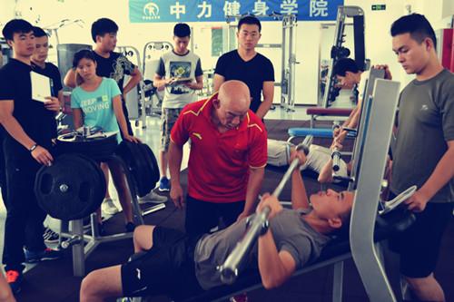 健身教练培训基地是什麽?
