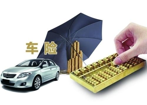 中国人民人寿保险四川省分公司招聘58人公告