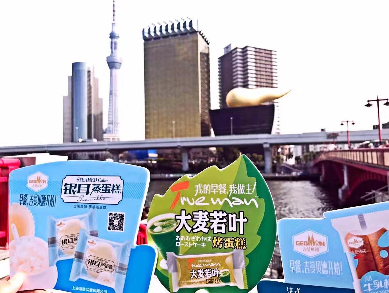 """头条  今年东京明年澳洲 致力打造全球烘焙典范的"""""""