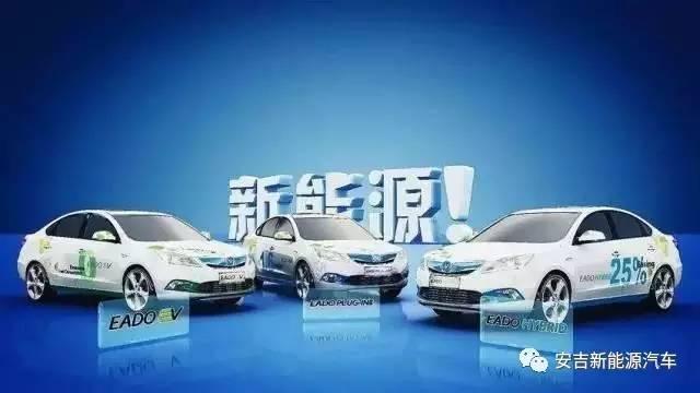 2月新能源车销量反弹进入稳定增长阶段