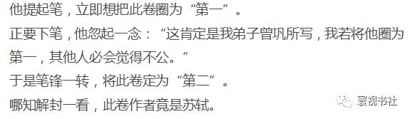 人生缘何少快乐,只因未读苏东坡  ZT