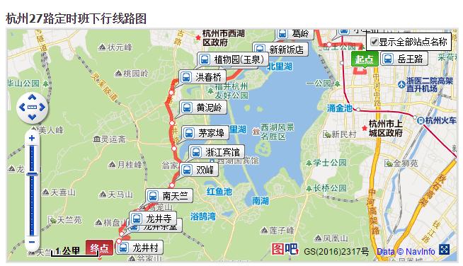 西湖龙井村怎么走?买产区当地茶农茶叶要注意什么图片