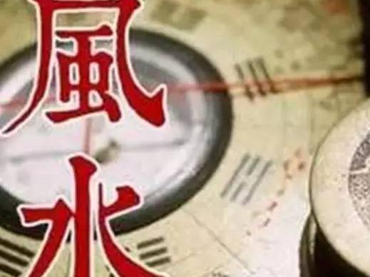 """【法奇�T慧元】�L水先生遭天�l的故事老子临了天下"""""""