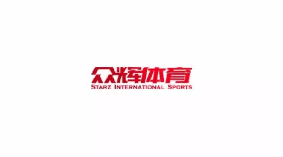 「众辉体育」直聘:运营主管、赛事主管、销售经理等8个岗位【多城市】