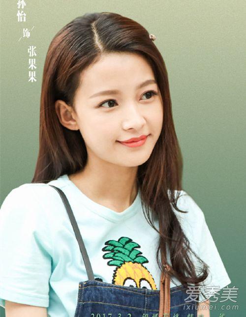 《因为遇见你》孙怡发型 短发丸子头好可爱!图片