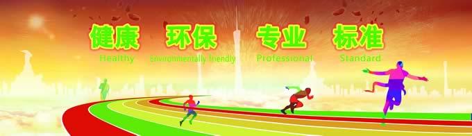 广州盛邦与您相约3月21日上海第19届国际地材展