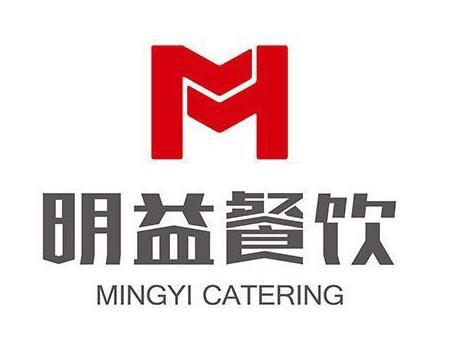 """餐饮管理  作为一个成功餐饮人所需的管理策略"""""""