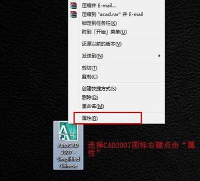 cad序列号安装?cad序列号填充教程cad安装下载预定义图片