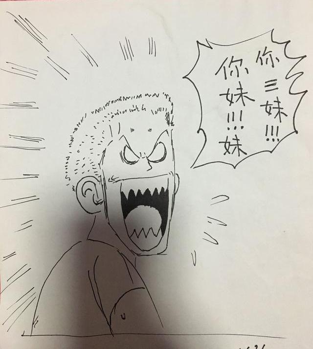 乔巴手绘铅笔画教程