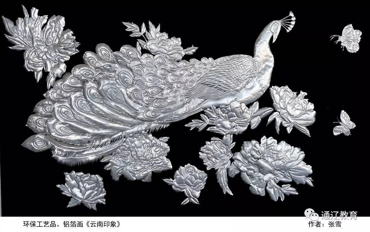 此作品以易拉罐为材料制作而成,表达了动物之间的和谐之美.