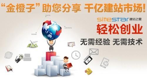 代理平臺-生意社:12月23日中國金藏物資電解鈷報價