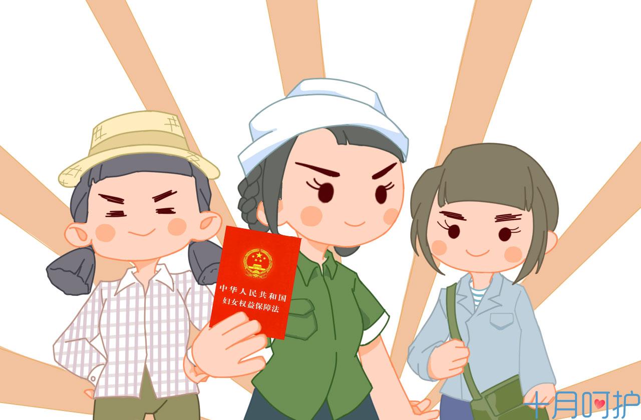 劳动保护费 职工薪酬_职工劳动经济权益_女职工劳动保护