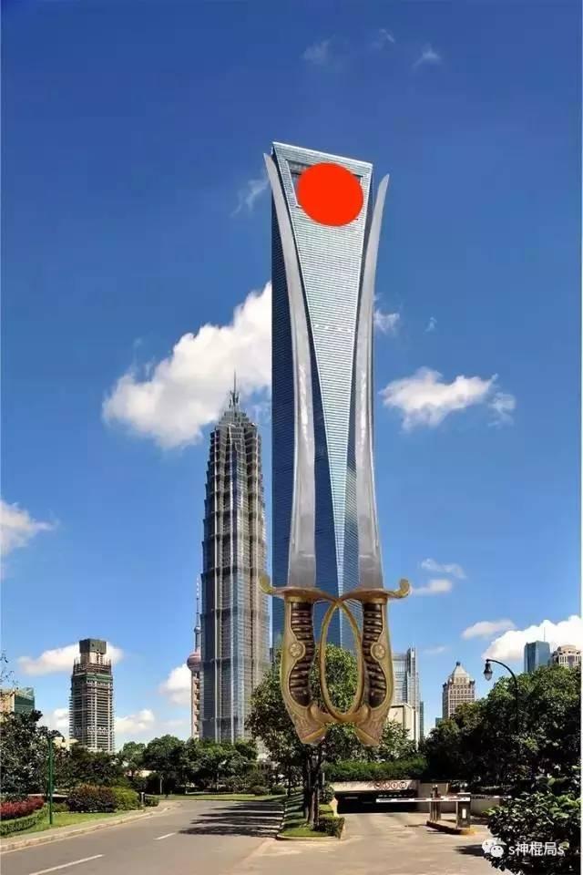 日本人的风水阴谋:上海陆家嘴风水战局插图(10)