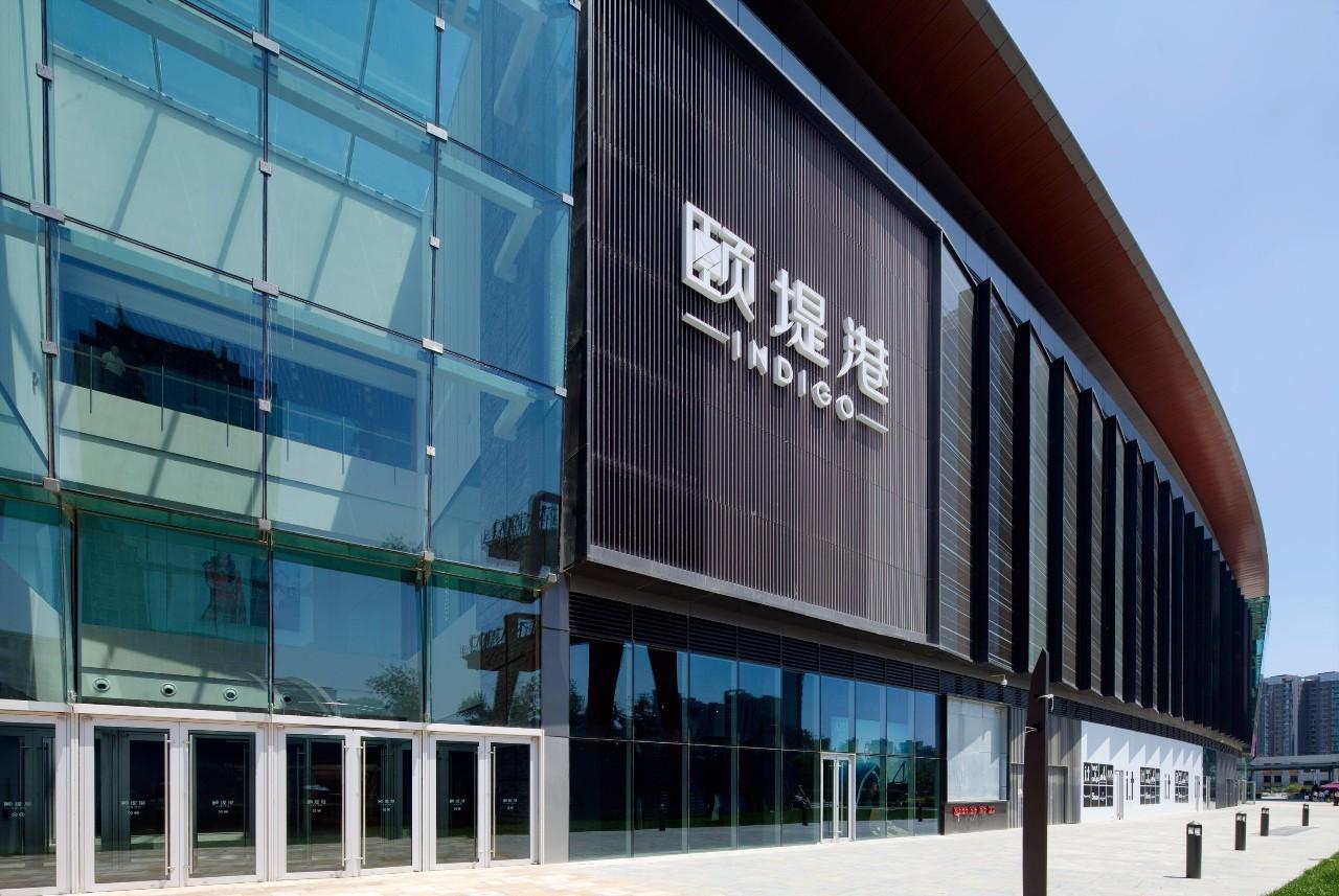 北京 . 颐堤港-第一站,正在前往 远洋集团商业地产事业部 事件图片