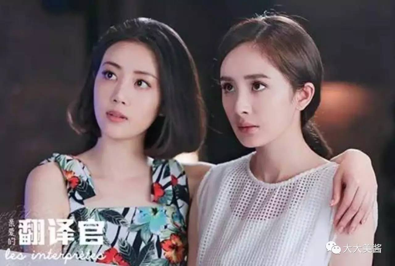 杨幂正在拍的电视剧_中,李溪芮担当女二号;即使在杨幂老公刘恺威主演的电视剧