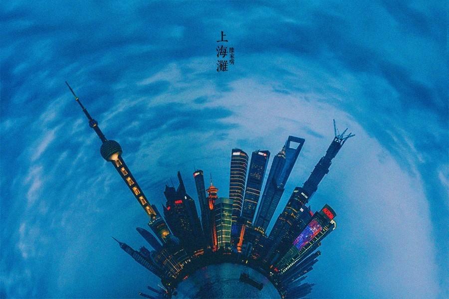 日本人的风水阴谋:上海陆家嘴风水战局插图