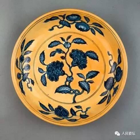 大英博物馆藏明清瓷器萃选