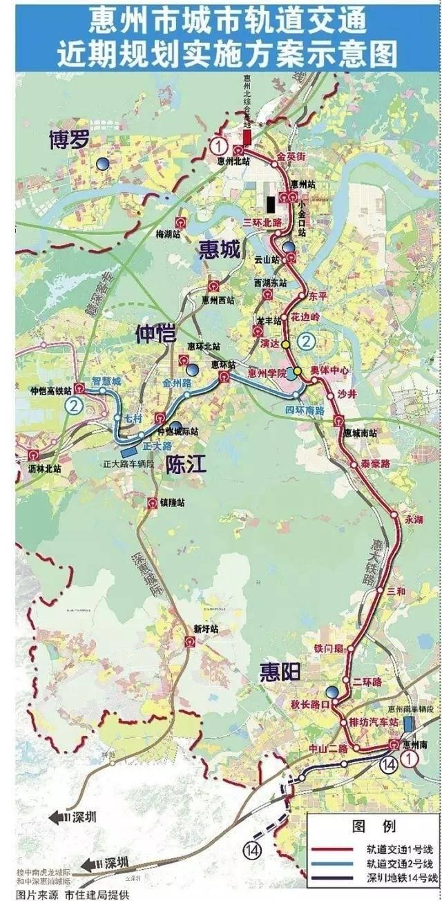 惠州市地图高清