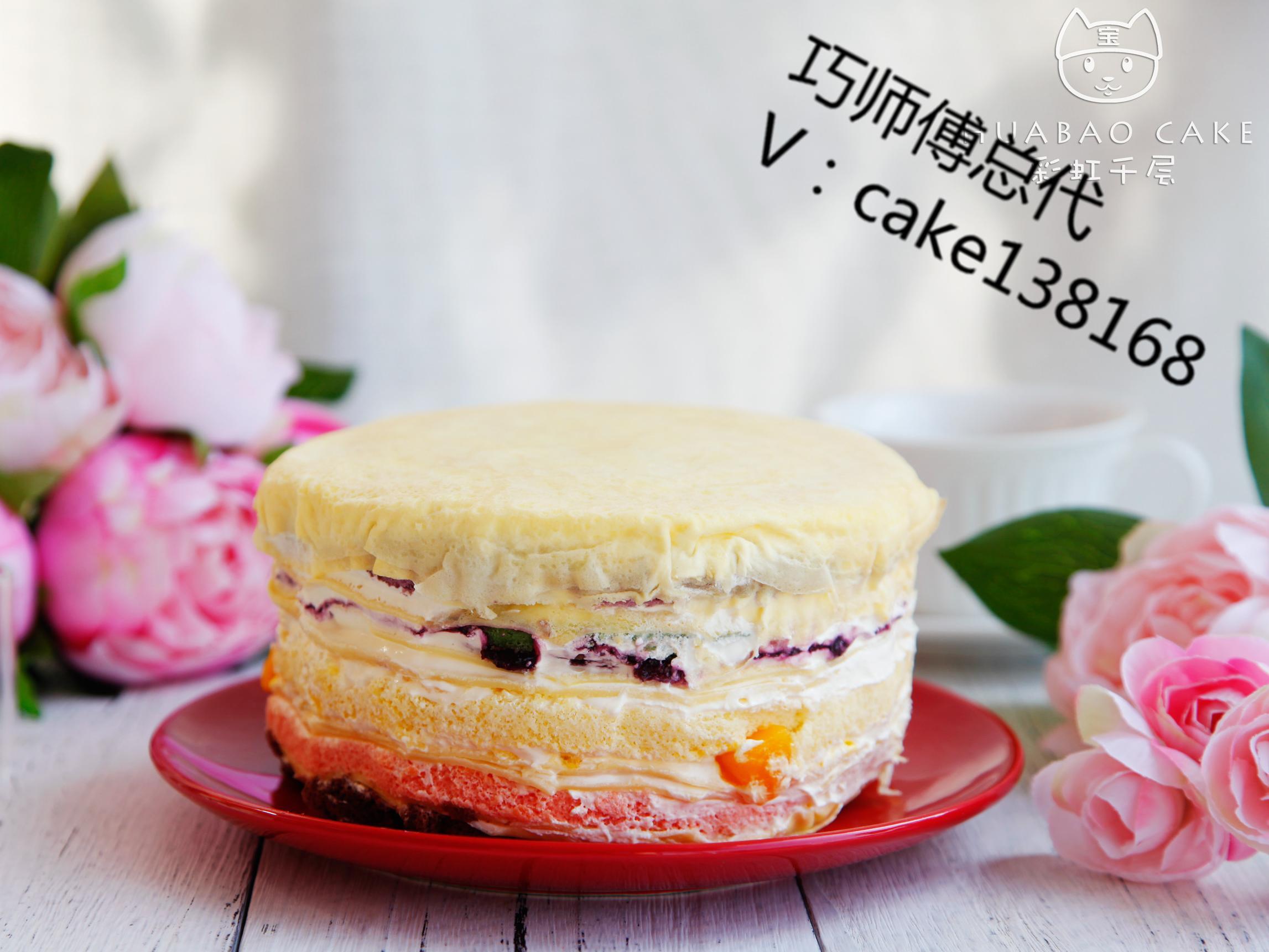"""巧师傅蛋糕"""""""