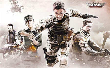 《战狼3》仍由吴京自导自演,但上映仍要至少再等一年