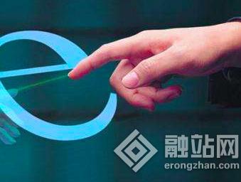 江苏拟制定互联网小贷试点办法注册资本2亿元起步