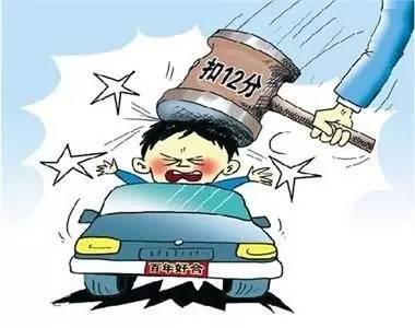 重磅!驾照12分被扣光怎么办?杭州交警发布重要通知