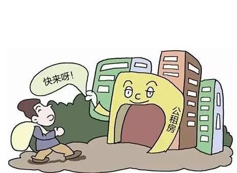 杭州公租房,经济适用房,廉租房申请指南!图片