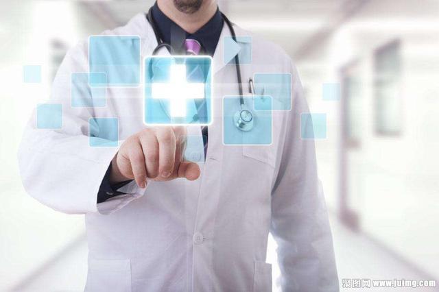 执业药师制度的内涵图片