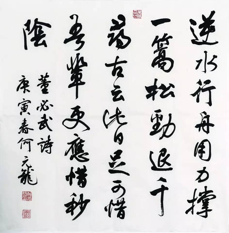 106件书画,瓯窑,石雕艺术品将在下周文博会