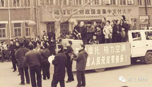 峰峰多少人口2019_人口普查