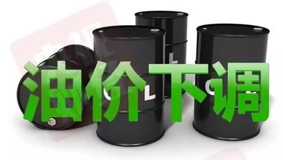美国原油最新价格指数_布伦特原油最新价格_国际原油最新价格消息