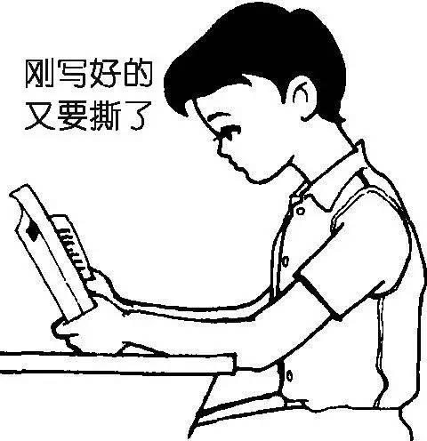 感觉加了个假息 搜狐财经 搜狐网