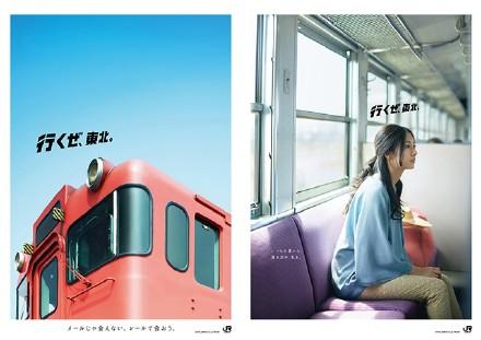 一个细节说明,为什么日本的旅游广告比中国更吸引人