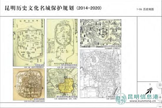规划提供的昆明古城历史地图