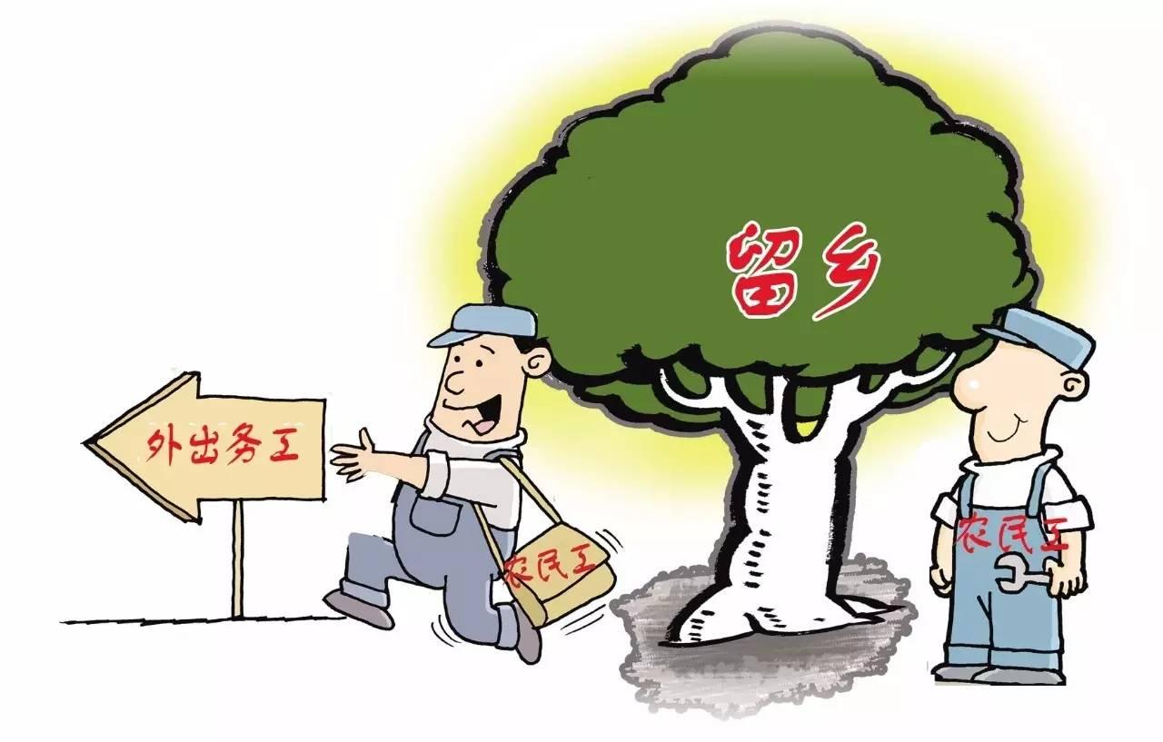 【陕西传媒网】陕西新生代农民工看重