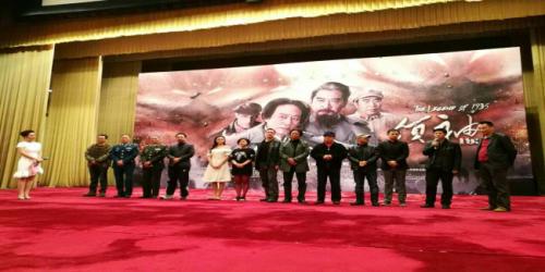 """军创借助""""互联网+电影新模式""""打造中国之最"""
