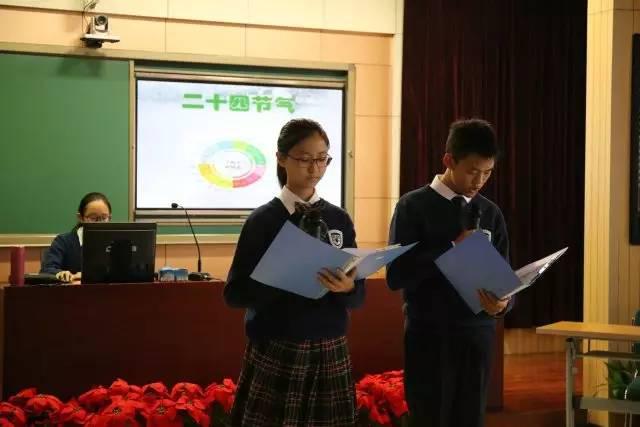 24节气书签-品二十四节气 扬中华传统文化 初一学科实践活动