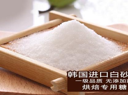 """韩国白砂糖好吗?它起源于哪里?"""""""