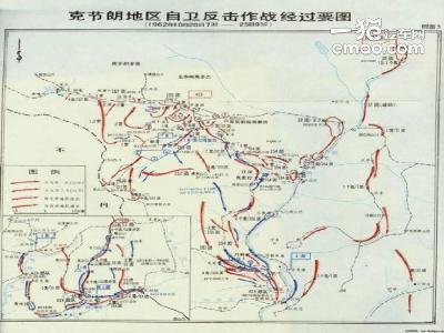 奥迪年会PPT 中国地图门 引关注