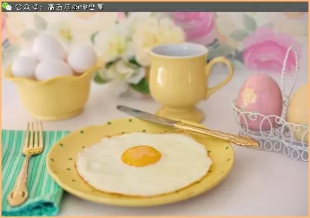 梦和人要药吃鸡蛋
