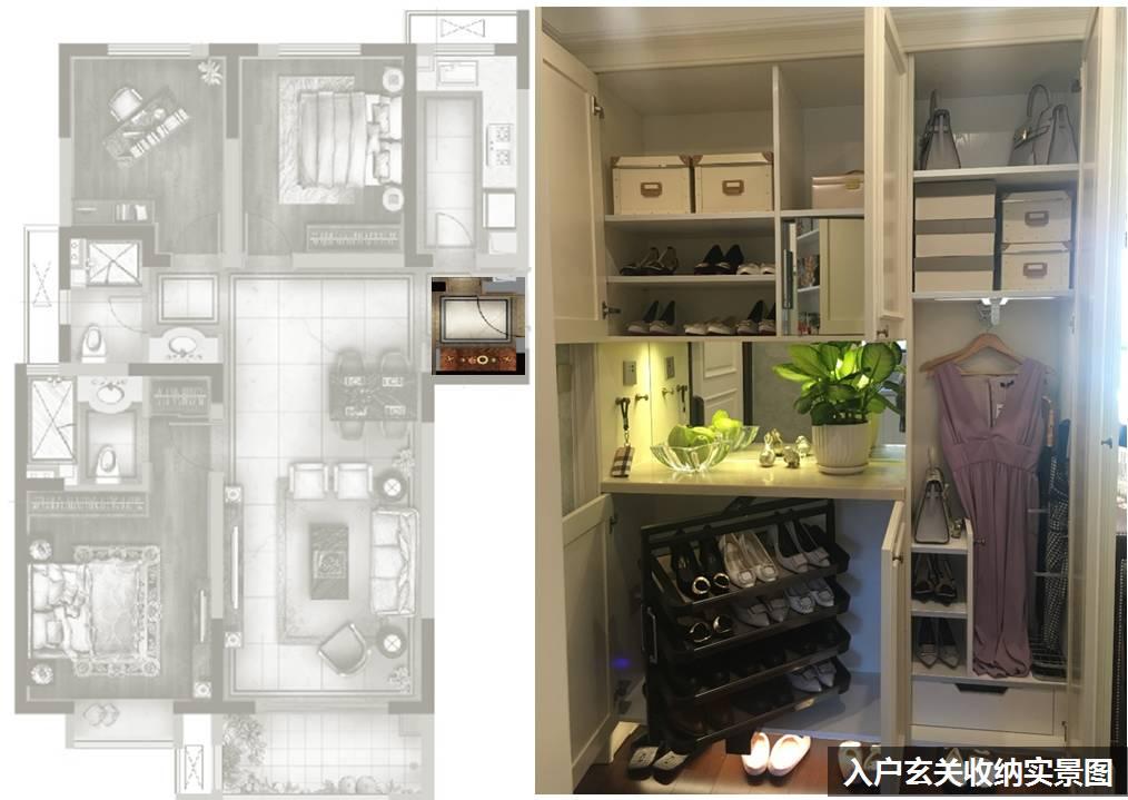 无论在玄关,厨房还是阳台的处理上,都较为完善.图片