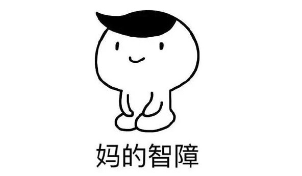 郑爽简笔画图片大全集