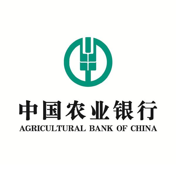 农业银行�y.��y���_13.农业银行