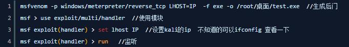 【内网安全】假如拿到一个服务器之后如何再进行内网渗透?