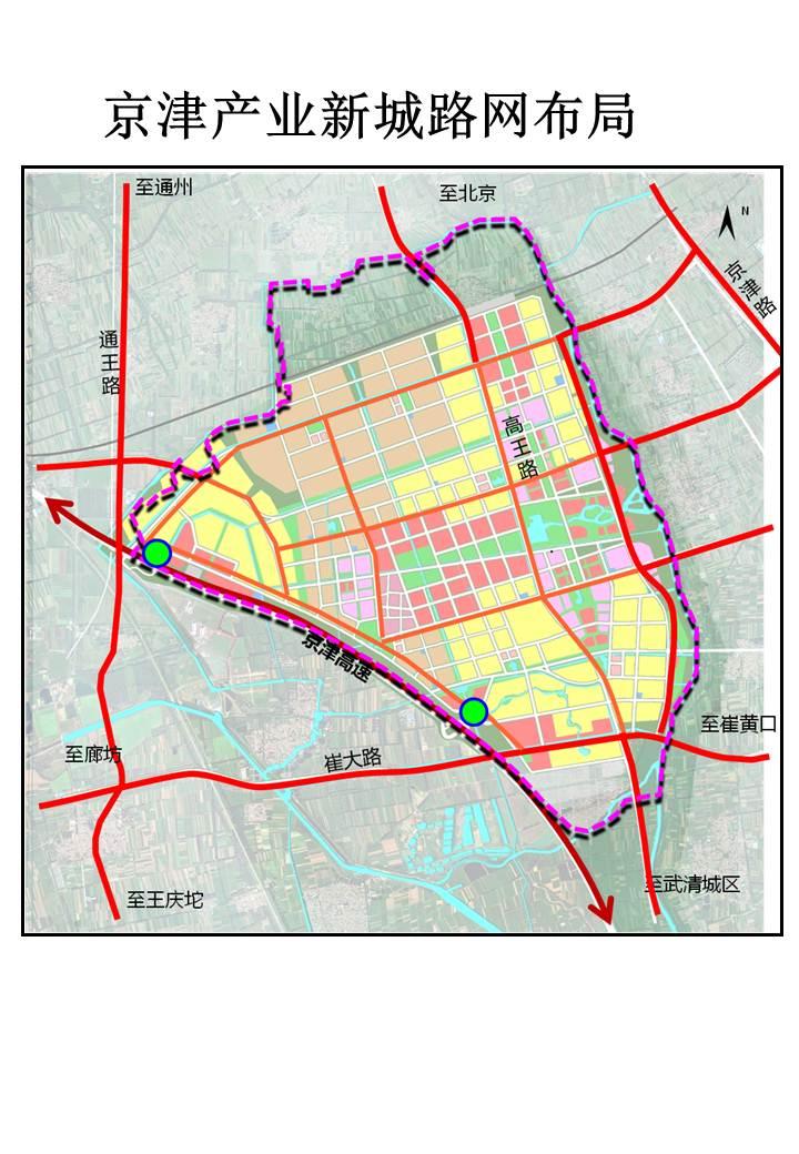 天津武清 京津产业新城总体规划 发布