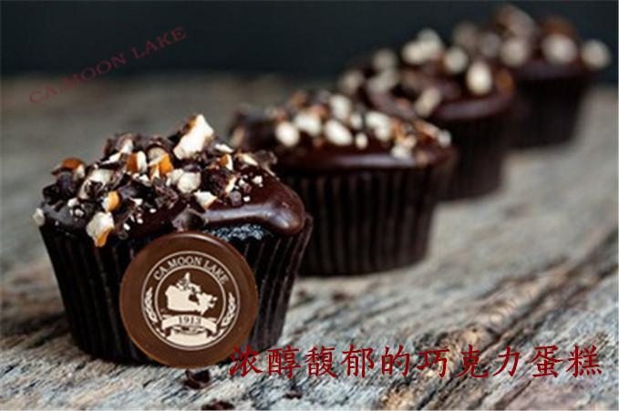 """cupcake 舌尖上的爱恋"""""""