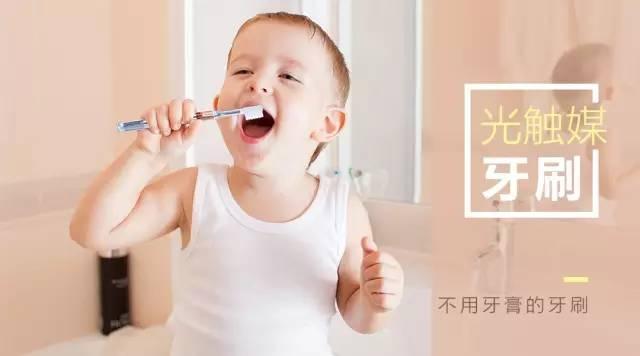 【素食街7号】有光就可以刷牙!环保好梦想_--_如果全世界都不用牙膏我还有这个!