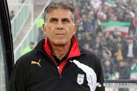 【葡籍教练】葡萄牙青训教父奎罗斯率伊朗队征
