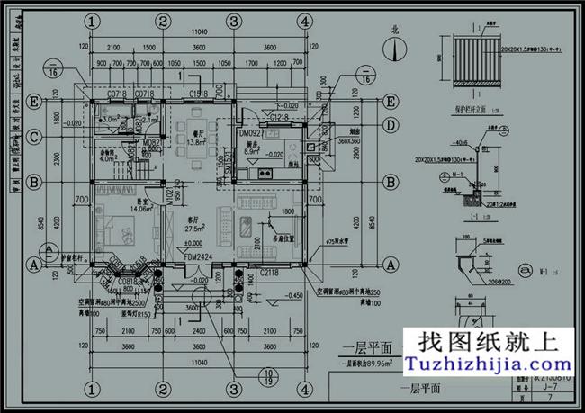 看到这套户型的别墅图,我就惊讶了!